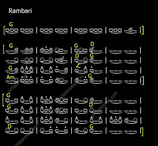 Rambari