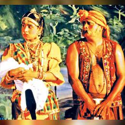 Ale Banda Mage Ramyawan