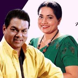 Atha Durak Dasa Pawela